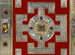 Front cover of Lindisfarne Gospels