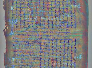 Detail Archimedes manuscript palimpsest