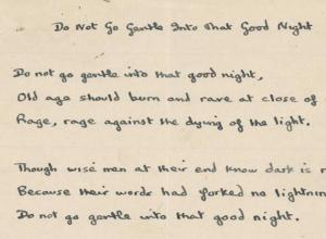 "Detail from the first of a nine-page manuscript of ""Do Not Go Gentle Into That Good Night"""