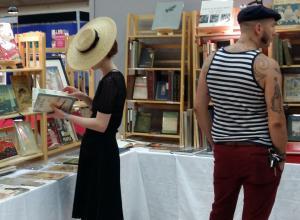 Book fair attendees