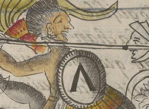 Book 12 of the Florentine Codex