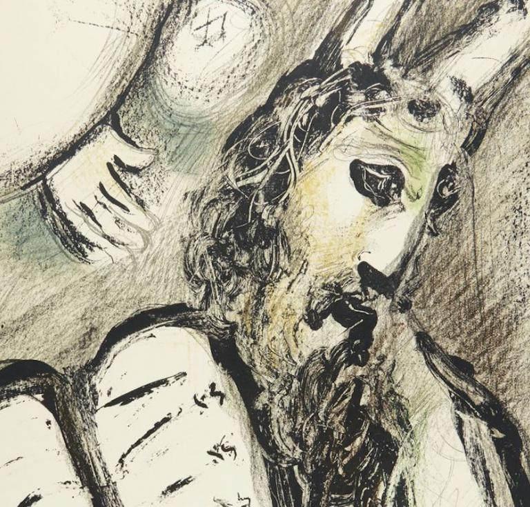 "Marc Chagall lithograph ""Moses and the Tablets of the Law"""